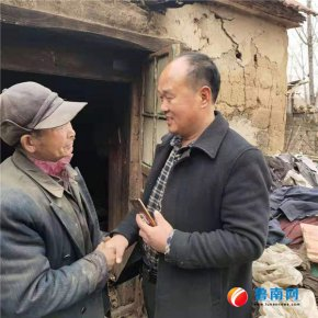 2020年春节即将到来,沂水县义工联合会继续