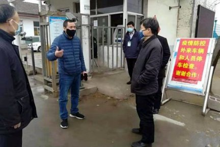 临沂市近半数饲料生产企业已复工生产