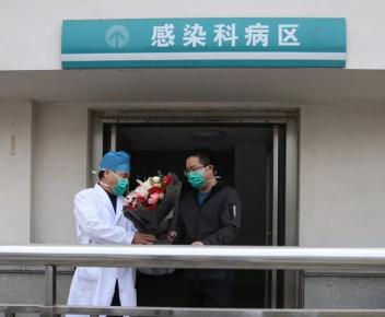 临沂市中心医院首例重症新冠肺炎患者治愈出院!沂水县3例已确诊