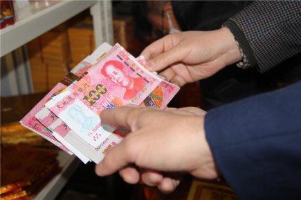 临沂开展非法销售仿人民币图样冥币专项整治行动  现场收缴仿人�