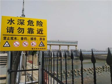 记者实地探访:临沂3处危险水域 警示牌、铁栅栏齐上阵,提