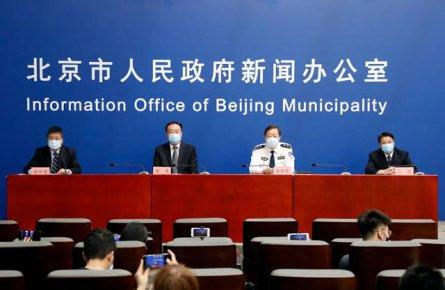 """北京""""封城""""了?官方回应"""