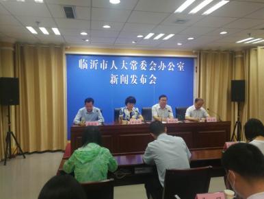7月1日起施行!《临沂市红色文化保护与传承条例》出炉