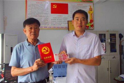 """庆祝党的生日,""""沂蒙红哥""""王振玉缴纳9900元""""特殊党费�"""
