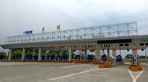 注意啦!京沪高速兰陵收费站上海方向入口将封闭