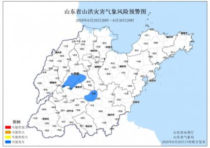 山洪灾害气象预警!临沂西北部要做好转移避险等防范