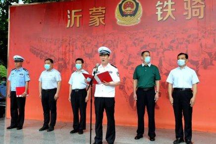 揭牌!临沂市公安局交通警察支队渣土车违法缉查大队成立