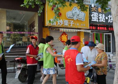 平邑县委办公室文明志愿队开展防汛知识宣传志愿服务