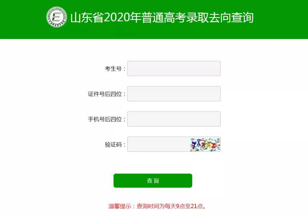 微信图片_20200812135226.jpg