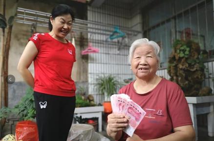 """沂南南村:给老年人发放62万元大""""红包"""""""