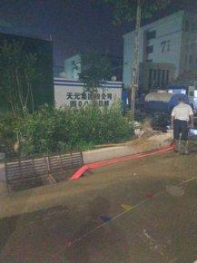 临沂工地污水排入城市排水管网,严查!