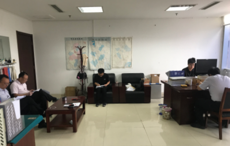 平邑县委办公室督查考核服务中心开展垃圾分类进机关宣传教�