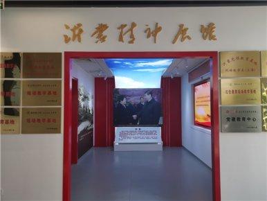沂蒙精神展馆开馆仪式在上海举行