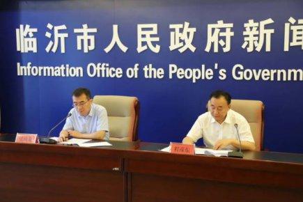 @全体临沂人 9月18日10点 临沂市将开展第22次防空警报试鸣