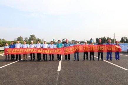 京沪高速改扩建工程全线建成通车进入倒计时