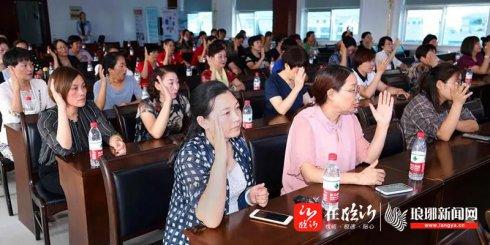 蒙阴县女企业家协会第二届会员代表大会召开