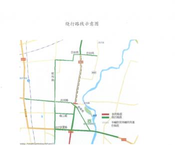 注意!9月21日-10月31日G205山深线这些路段将分段半封闭施