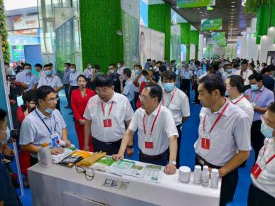 庆中国农民丰收节,第八届兰陵菜博会盛大开幕