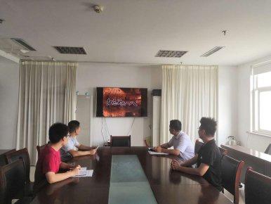 平邑县委办公室督查考核服务中心开展爱国主义教育活动