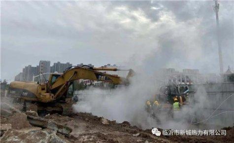 DN500供热支线泄漏:临沂北城这8个小区供暖受影响