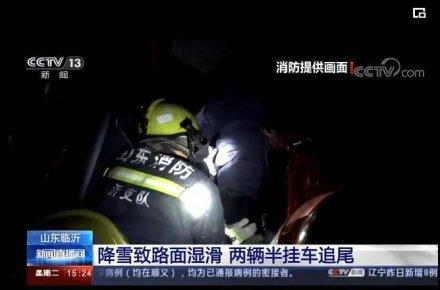 央视《新闻直播间》第一时间报道临沂消防暴雪天气成功救援