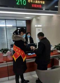 """临沂市推出""""六办""""暖心措施 便利老年人办事"""