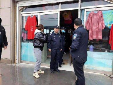 """河东区朝阳街道节后紧抓企业复工复产安全生产""""第一�"""