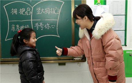 寒假再见,新学期你好!临沂市中小学、幼儿园如期