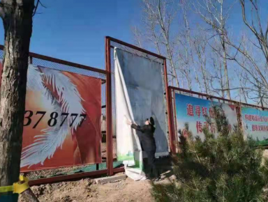 """有效应对强风天气 滨河景区一大队为破损广告""""整容"""""""