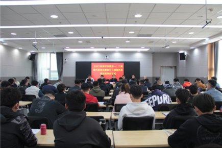 临沂市篮球一二级裁判员培训暨晋升二级裁判员培训班正式开班