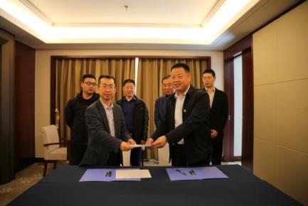 第二轮第一批省级环境保护督察向临沂市移交首批信访案�