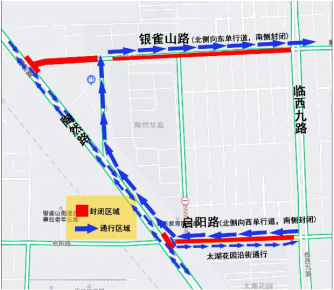 @临沂人,银雀山路、启阳路部分路段道路工程施工!