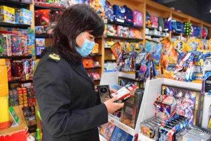 临沂市兰山区对水晶泥类儿童玩具生产厂家进行拉网式检查
