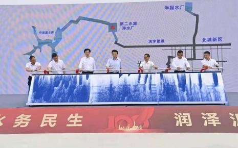 """临沂城第二水源项目正式启用 中心城区供水进入""""双水源""""时代"""