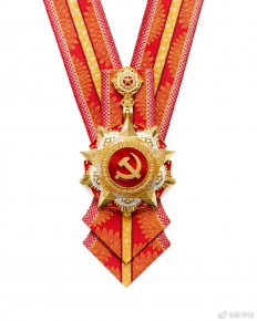 七一勋章颁授仪式将于6月29日在人民大会堂隆重举行