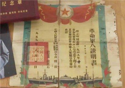 孙永伦:一条旧军毯,一生革命情