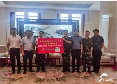 助力河南救灾!鲁南制药向武警河南省总队捐赠价值201.6万元药品