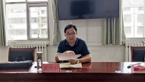 平邑县召开生态环境信访案件办理工作会议