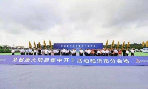 沿着高质量发展之路坚定前行――临沂市上半年多项经济指标位居�