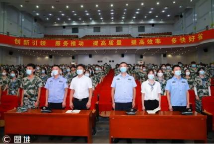 星耀鲁南――鲁南制药集团2021年新员工入职仪式暨军训典礼举行