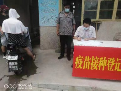 平邑县委办公室积极开展疫苗接种宣传工作