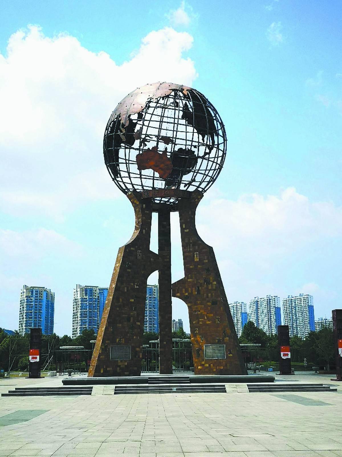 (24日周二3版)临沂雕塑公园:打造充满(2272609)-20210824085343.jpg