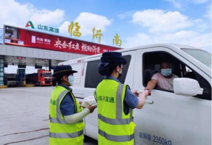中秋节出行 临沂境内高速公路出入口通行车流总量84万辆